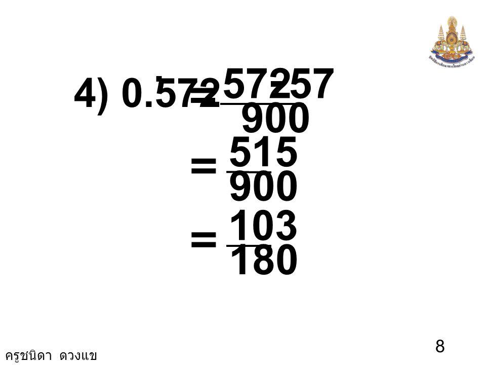 ครูชนิดา ดวงแข 7 3) 0.63. 90 663 - = = 90 57 = 30 19