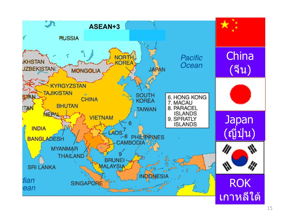 ROK เกาหลีใต้ China (จีน) Japan (ญี่ปุ่น) 15