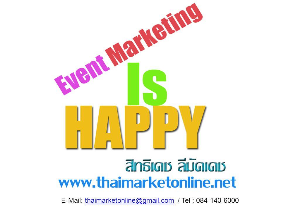 E-Mail: thaimarketonline@gmail.com / Tel : 084-140-6000thaimarketonline@gmail.com