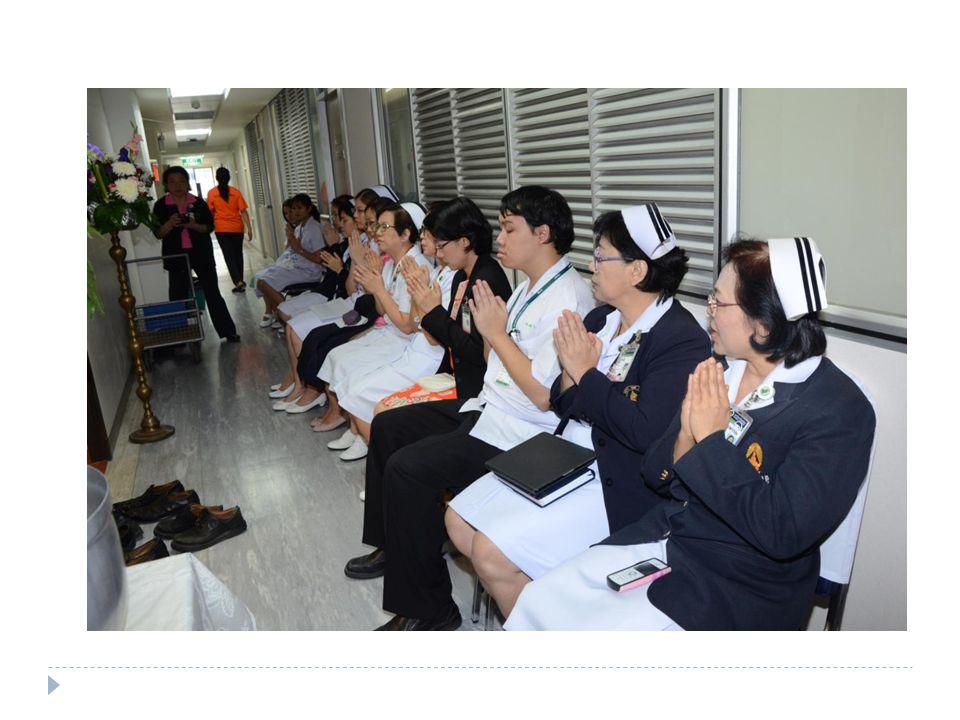 งานทำบุญสาขาวิชาฯ วันที่ 26 ธันวาคม 2555 งานทำบุญสาขาวิชาฯ