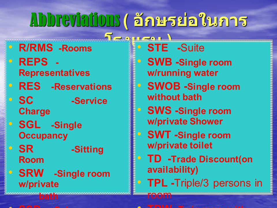 Abbreviations ( อักษรย่อในการ โรงแรม ) R/RMS -Rooms REPS - Representatives RES -Reservations SC -Service Charge SGL -Single Occupancy SR -Sitting Room