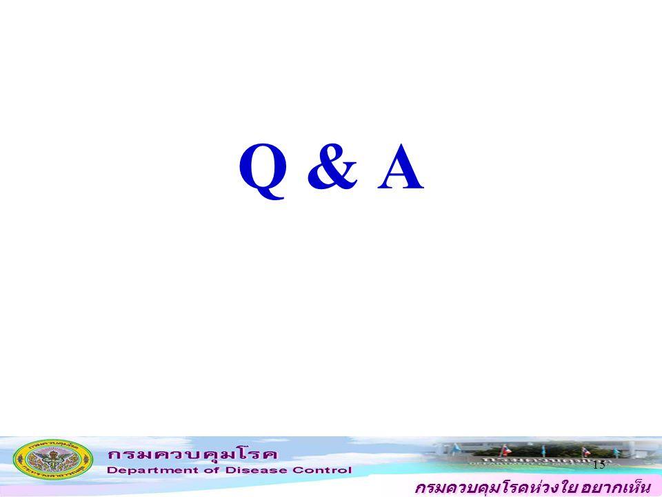 กรมควบคุมโรคห่วงใย อยากเห็น คนไทยสุขภาพดี Q & A 15