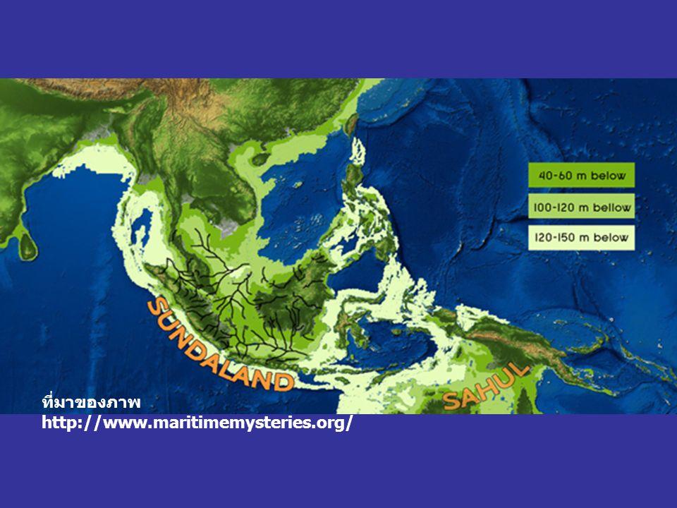 ที่มาของภาพ http://www.maritimemysteries.org/