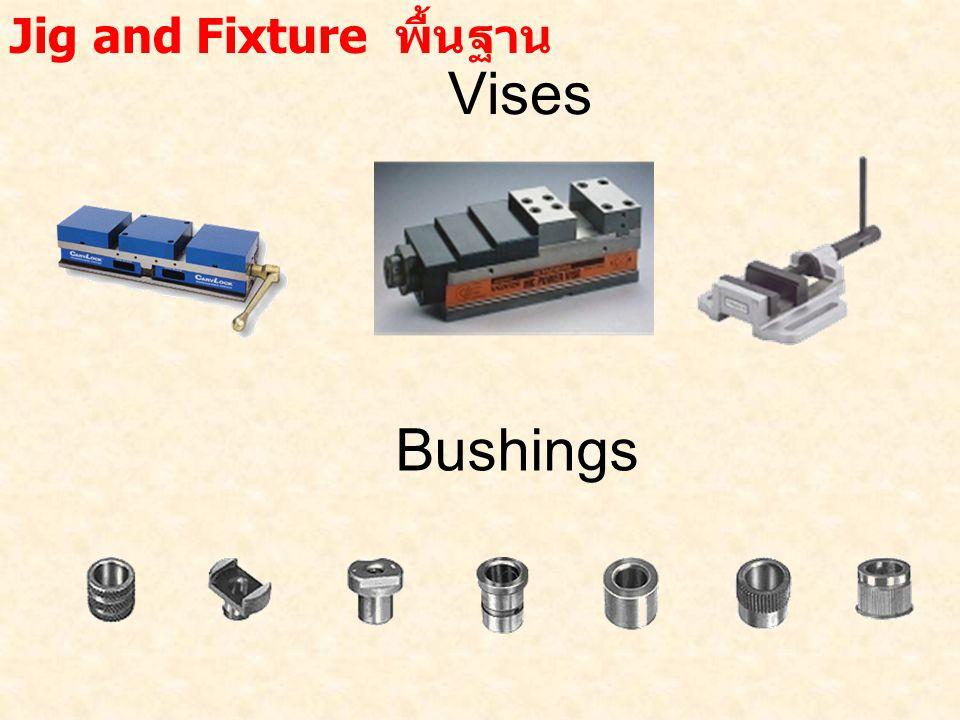 Jig and Fixture พื้นฐาน Vises Bushings