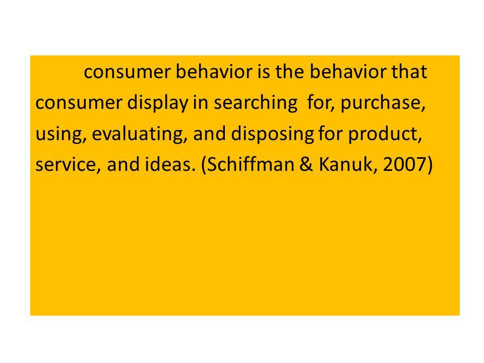 ประโยชน์ทางการตลาดจากความ เข้าใจพฤติกรรมผู้บริโภค 1.