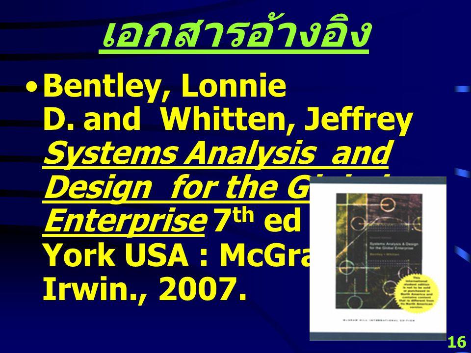 15 เอกสารอ้างอิง โอภาส เอี่ยมสิริวงศ์ การ วิเคราะห์และออกแบบระบบ ซี เอ็ดยูเคชั่น กรุงเทพฯ 2545.