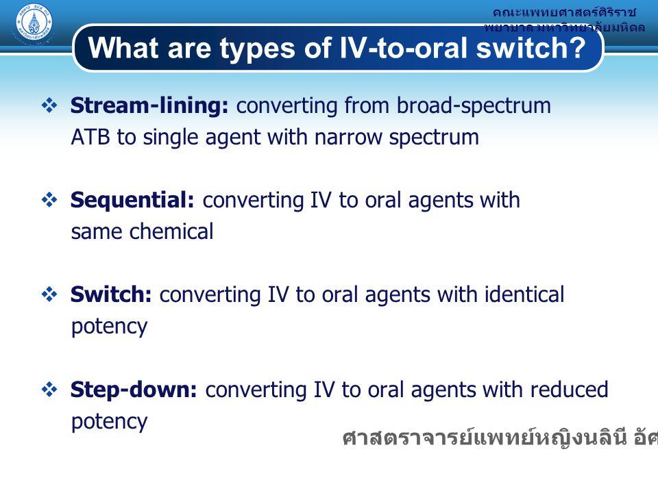 คณะแพทยศาสตร์ศิริราช พยาบาล มหาวิทยาลัยมหิดล What are types of IV-to-oral switch.