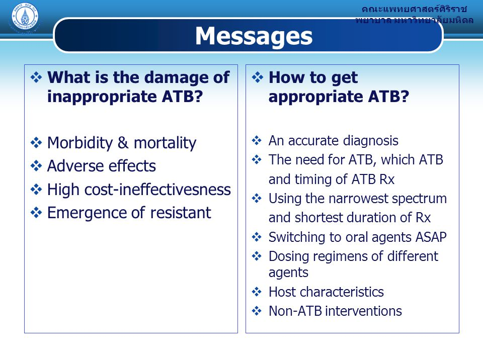 คณะแพทยศาสตร์ศิริราช พยาบาล มหาวิทยาลัยมหิดล Messages  What is the damage of inappropriate ATB.