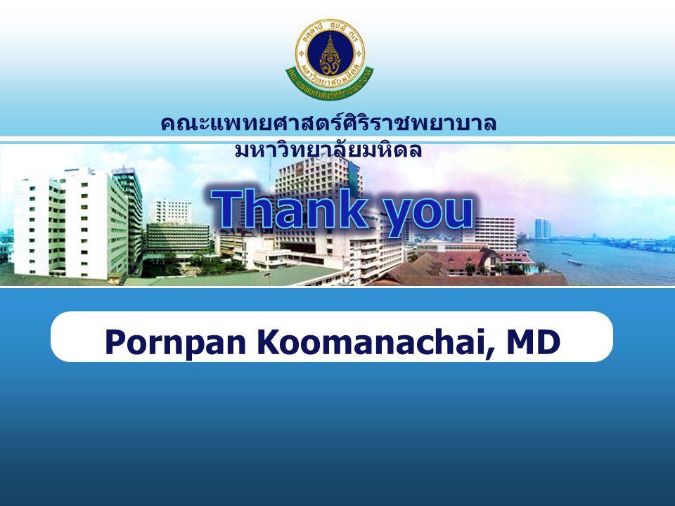คณะแพทยศาสตร์ศิริราชพยาบาล มหาวิทยาลัยมหิดล Pornpan Koomanachai, MD