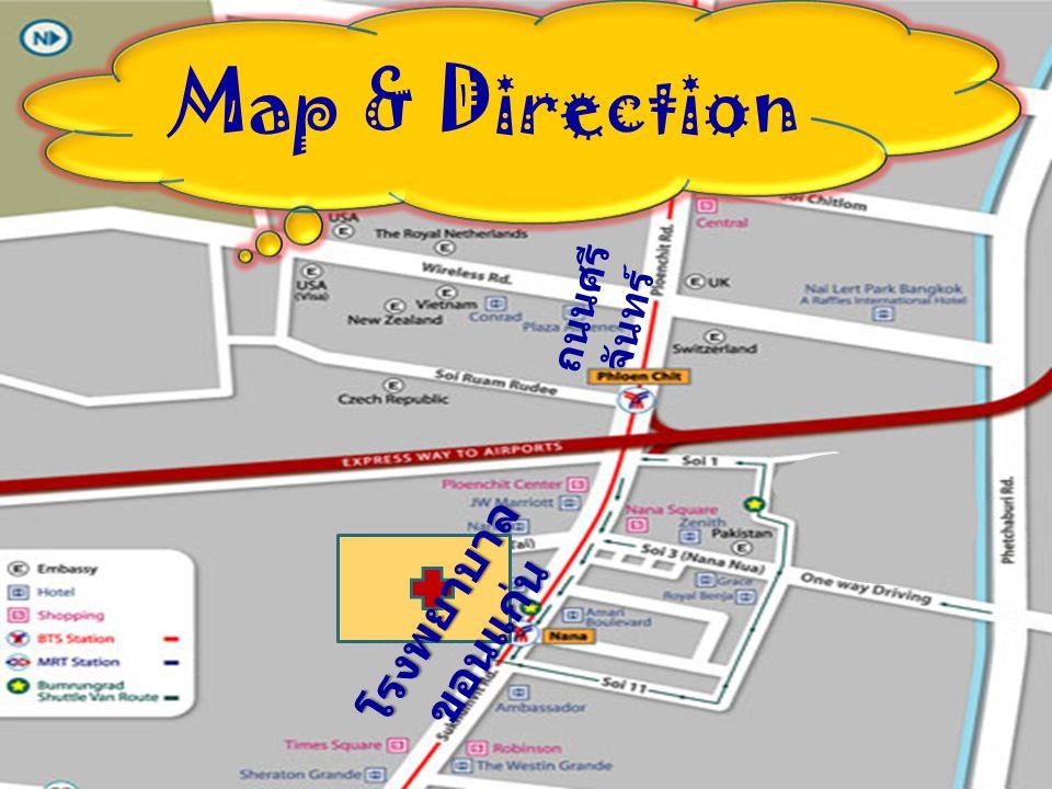 Map & Direction ถนนศรี จันทร์ โรงพยาบาล ขอนแก่น