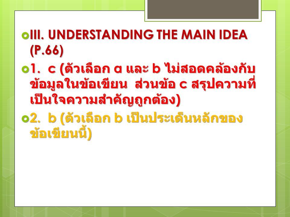  IV.UNDERSTANDING DETAILS  A.Multiple choice (P.66-67)  1.