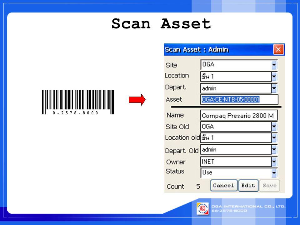 Scan Asset