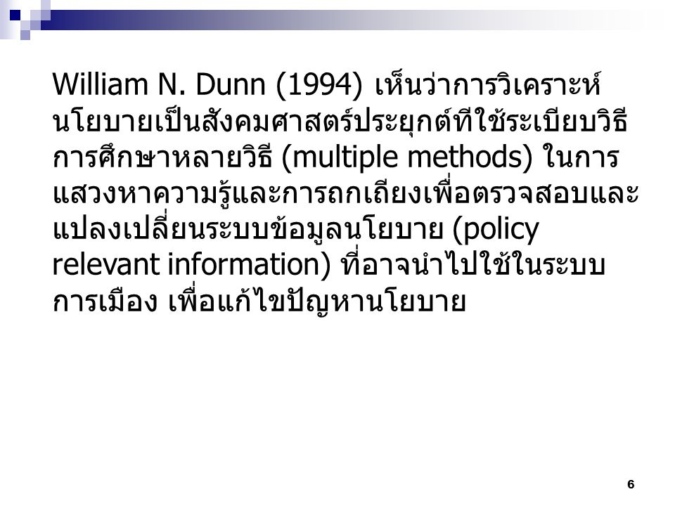6 William N.