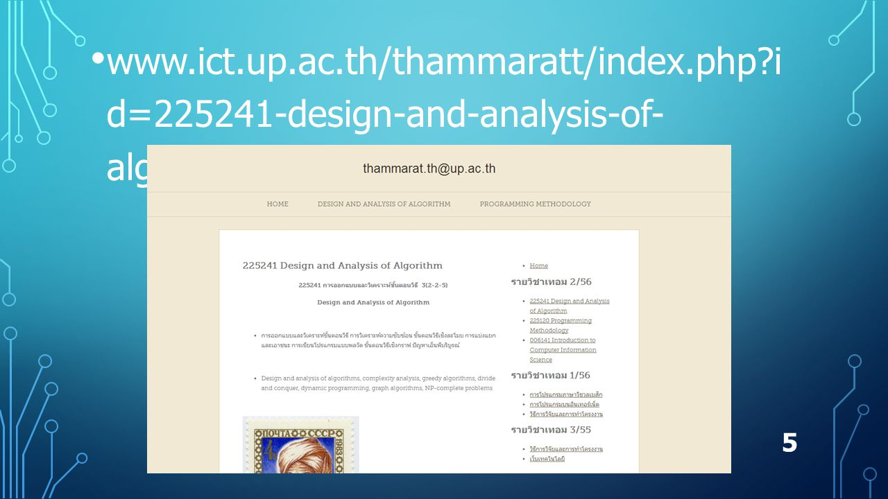 www.ict.up.ac.th/thammaratt/index.php?i d=225241-design-and-analysis-of- algorithm 5