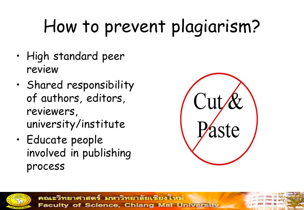 How to prevent plagiarism.