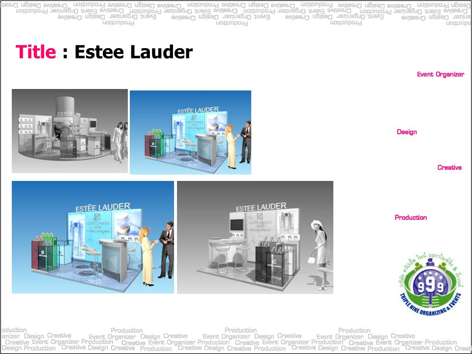 Title : Estee Lauder
