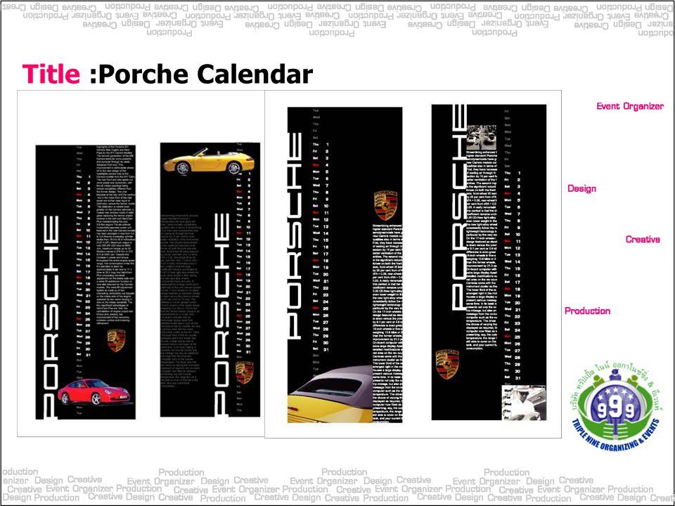 Title :Porche Calendar