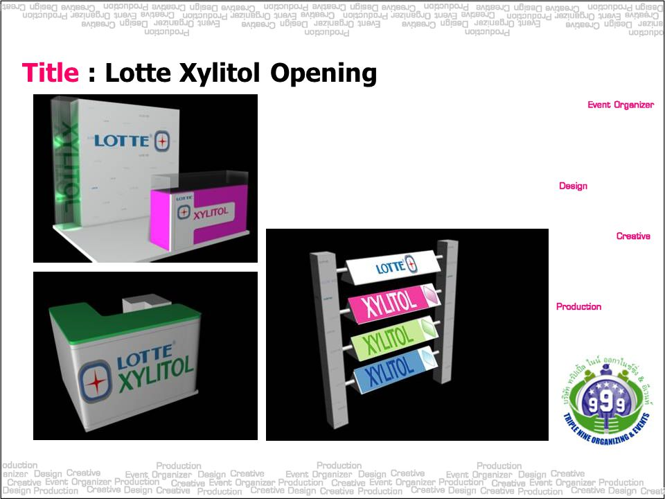 Title : Lotte Xylitol Opening