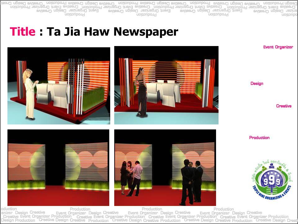 Title : Ta Jia Haw Newspaper