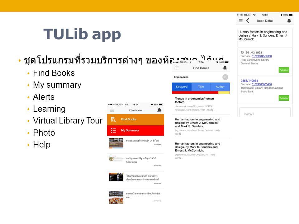 TULib app ชุดโปรแกรมที่รวมบริการต่างๆ ของห้องสมุด ได้แก่ Find Books My summary Alerts Learning Virtual Library Tour Photo Help