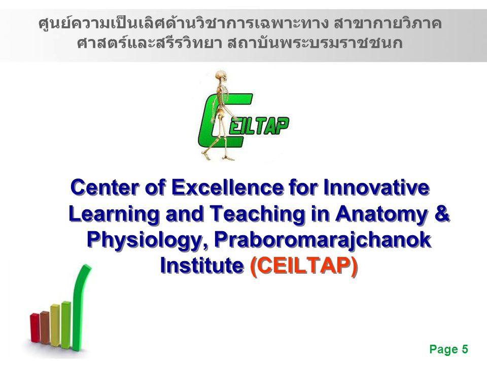 Free Powerpoint Templates Page 5 ศูนย์ความเป็นเลิศด้านวิชาการเฉพาะทาง สาขากายวิภาค ศาสตร์และสรีรวิทยา สถาบันพระบรมราชชนก Center of Excellence for Inno