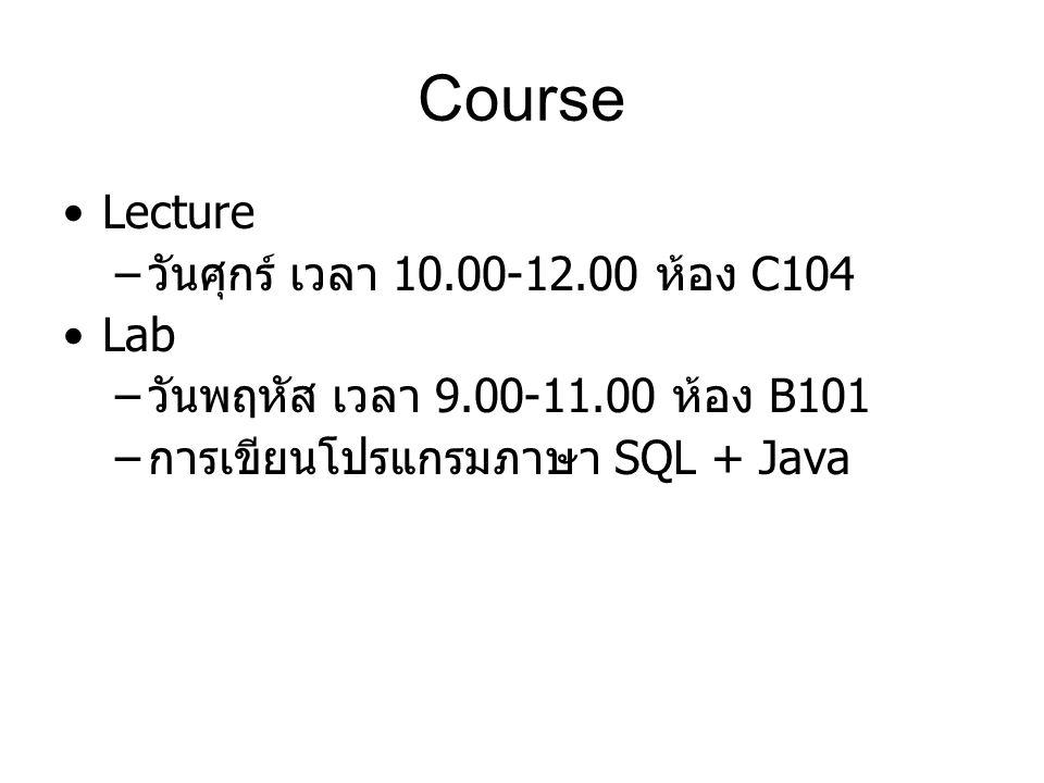 Course Lecture – วันศุกร์ เวลา 10.00-12.00 ห้อง C104 Lab – วันพฤหัส เวลา 9.00-11.00 ห้อง B101 – การเขียนโปรแกรมภาษา SQL + Java
