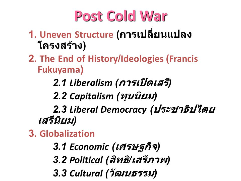 Post Cold War System (New Paradigm) USA EU Japan China