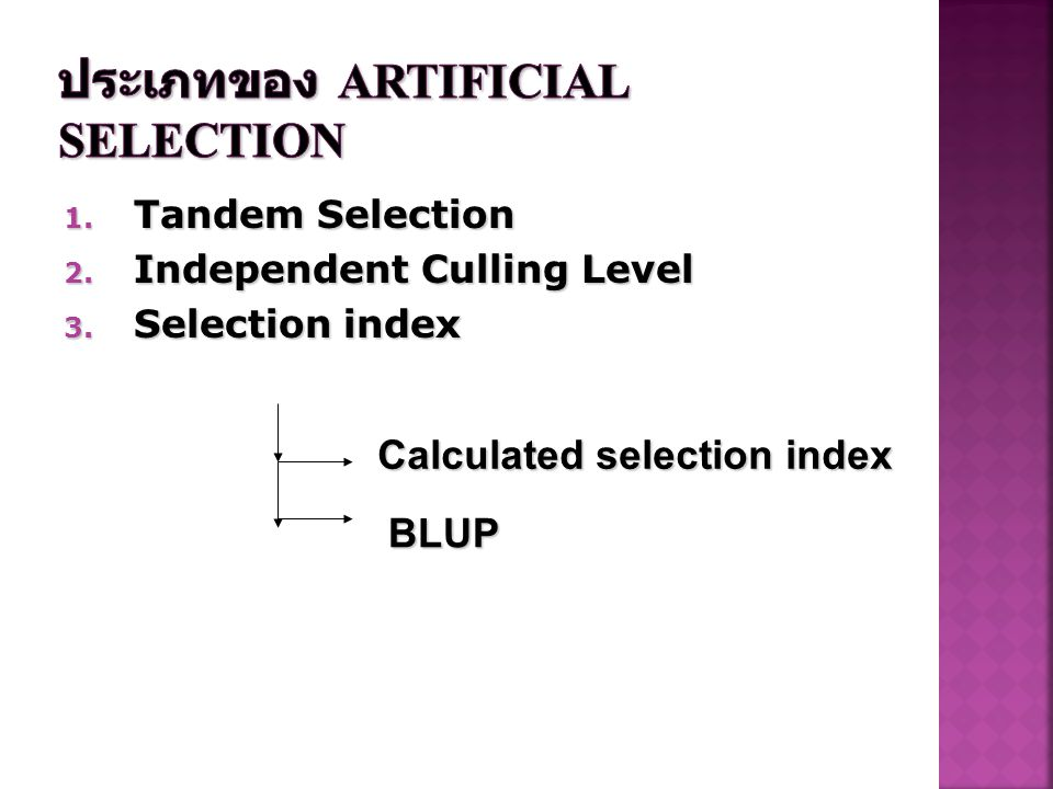 1. Tandem Selection 2. Independent Culling Level 3. Selection index Calculated selection index BLUP
