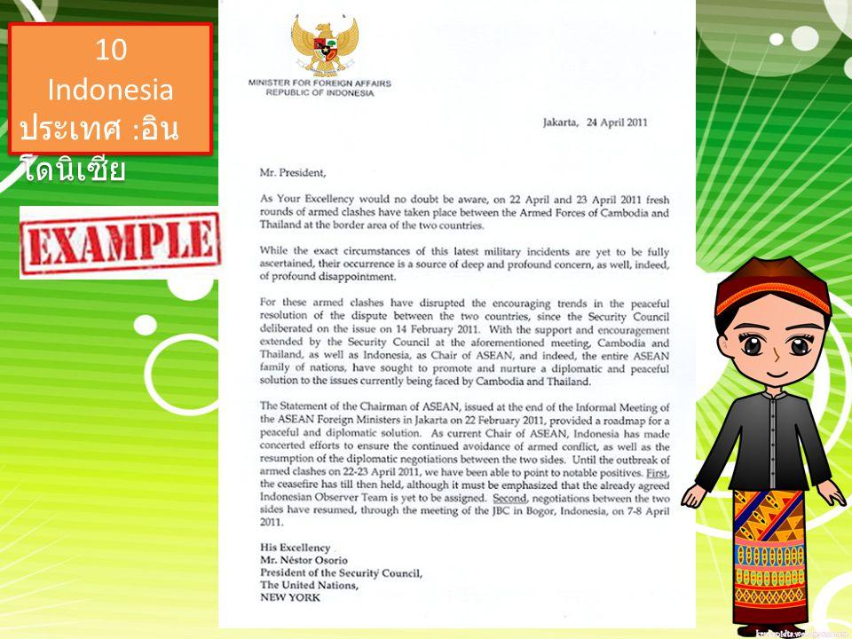 9 Singapore ประเทศ : สิงคโปร์ 9 Singapore ประเทศ : สิงคโปร์