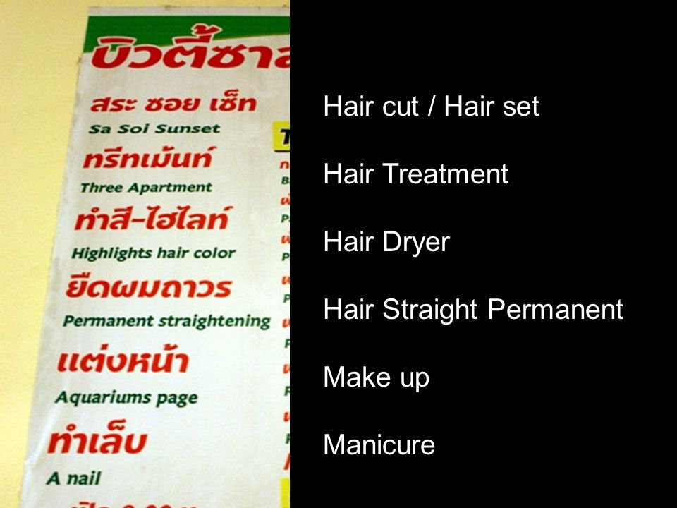 Hair cut / Hair set Hair Treatment Hair Dryer Hair Straight Permanent Make up Manicure