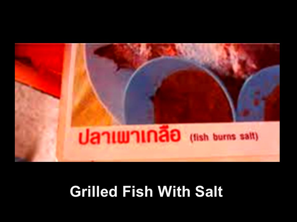 Grilled Fish With Salt