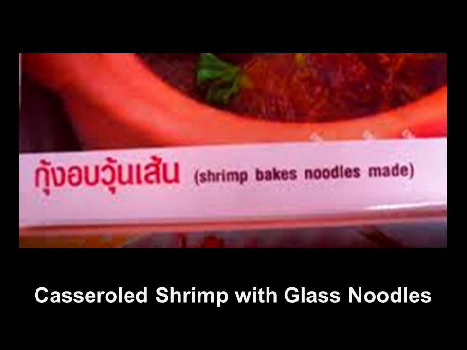 Casseroled Shrimp with Glass Noodles Word by Word Translation
