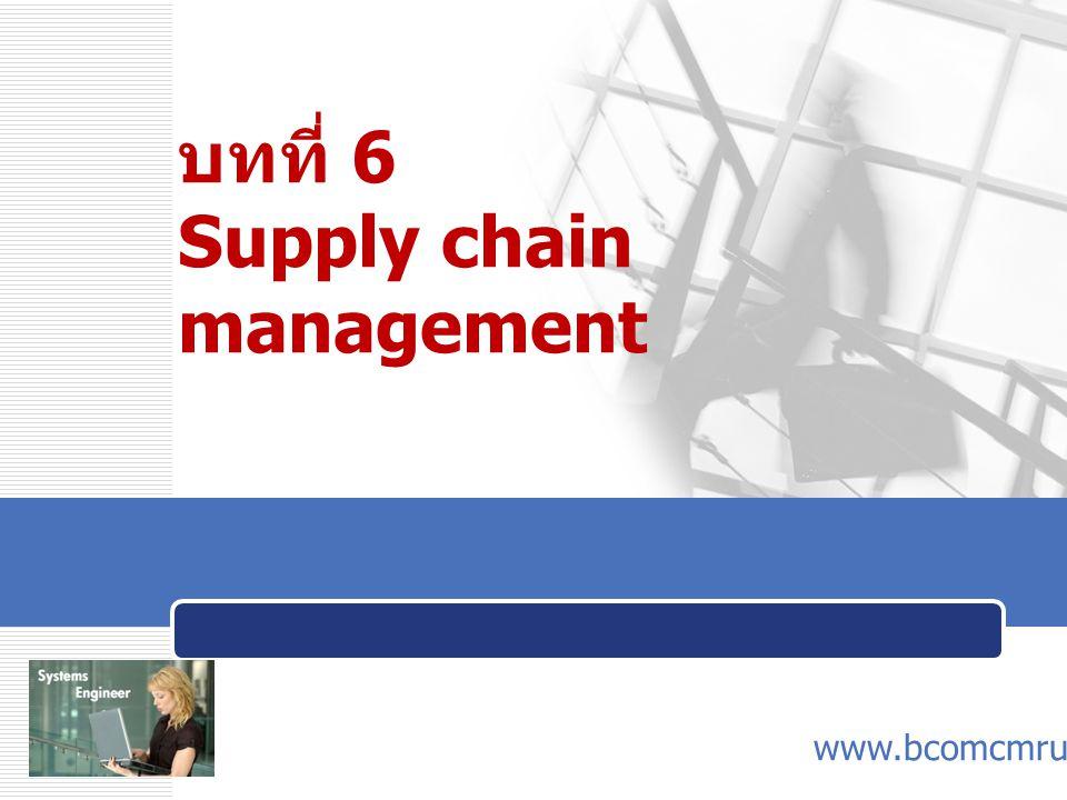 LOGO การบูรณาการในห่วงโซ่อุปทาน (Supply Chain Integration)  การบูรณาการทางเทคโนโลยีการสื่อสารและ สารสนเทศ เพื่อให้การแลกเปลี่ยนและประสานข้อมูล ข่าวสารภายในองค์กรและระหว่างองค์กรเป็นไปอย่าง ถูกต้อง รวดเร็ว และมีประสิทธิภาพ เทคโนโลยีที่นิยม ใช้กันได้แก่ ธุรกิจอิเล็กทรอนิกส์ (E- bussiness) การแลกเปลี่ยนข้อมูลทาง อิเล็กทรอนิกส์ (Electronic Data Interchange- EDI) การส่งจดหมายทางอิเล็กทรอนิกส์ (E- Mail) บาร์โค้ด (Bar Code) การชี้บ่งตำแหน่งด้วย คลื่นความถี่วิทยุ (Radio Frequency Identification-RFID) อินเทอร์เน็ต อินทราเน็ต ซอฟท์แวร์การวางแผนทรัพยากรวิสาหกิจ (Enterprise Resource Planning-ERP) เป็นต้น www.themegallery.comCompany Name