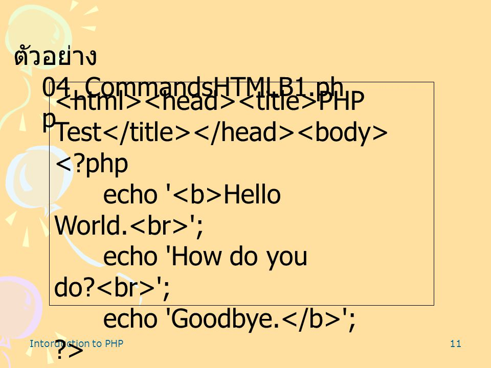 Intorduction to PHP11 ตัวอย่าง 04_CommandsHTMLB1.ph p PHP Test < php echo Hello World.