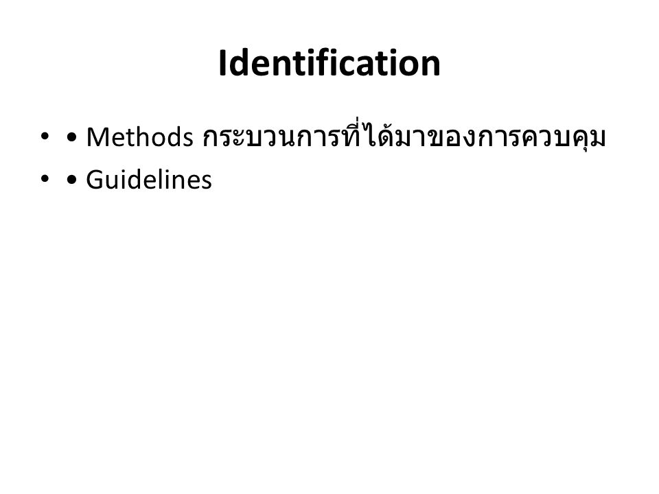 Authentication Methods Knowledge (Something you know) Ownership (Something you have) Characteristics (Something you are)