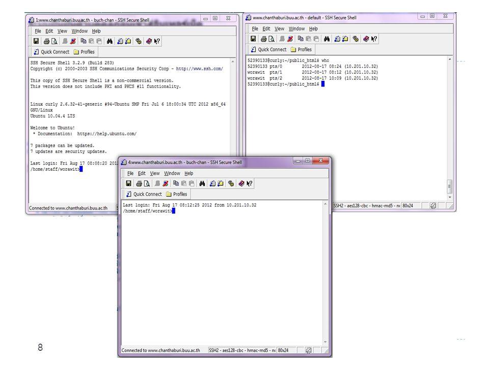 folder : public_html 9