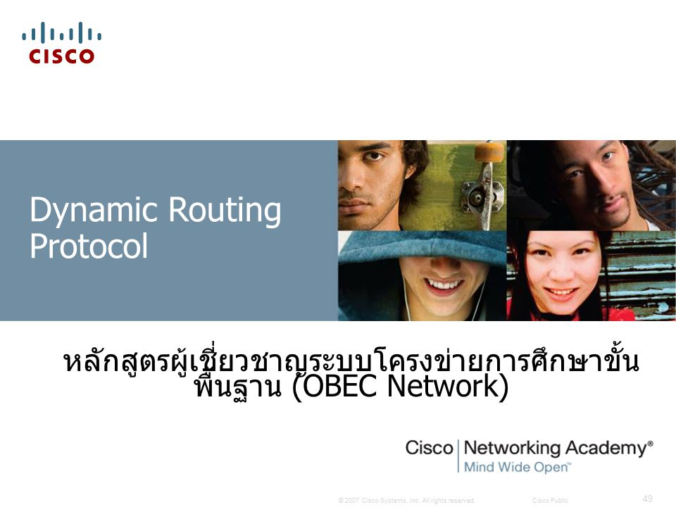 © 2007 Cisco Systems, Inc. All rights reserved.Cisco Public 49 Dynamic Routing Protocol หลักสูตรผู้เชี่ยวชาญระบบโครงข่ายการศึกษาขั้น พื้นฐาน (OBEC Net