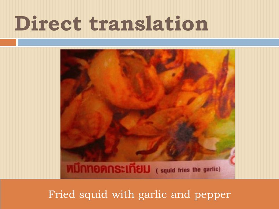 Direct translation Fried squid with garlic and pepper