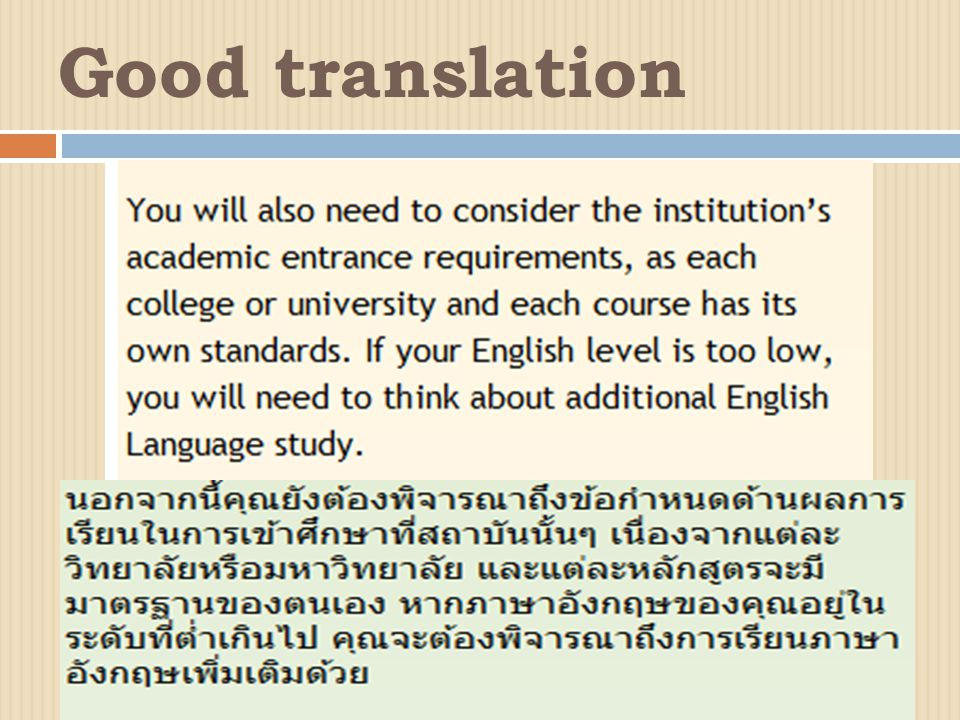 Rice and curry Direct translation