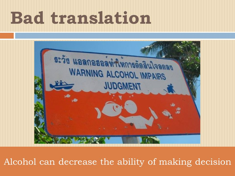 What do you want . When Thai speakers said this sentence, their intention is helping you.