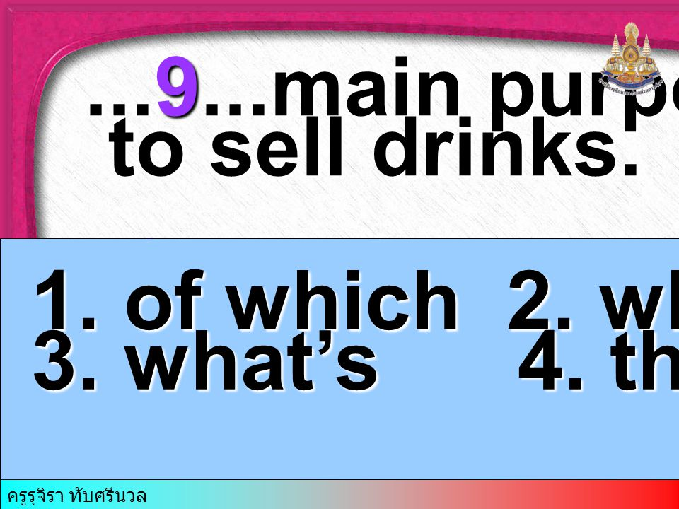 ...9...main purpose is to sell drinks.to sell drinks....9...main purpose is to sell drinks.