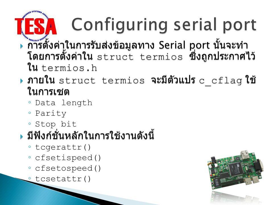  การตั้งค่าในการรับส่งข้อมูลทาง Serial port นั้นจะทำ โดยการตั้งค่าใน struct termios ซึ่งถูกประกาศไว้ ใน termios.h  ภายใน struct termios จะมีตัวแปร c