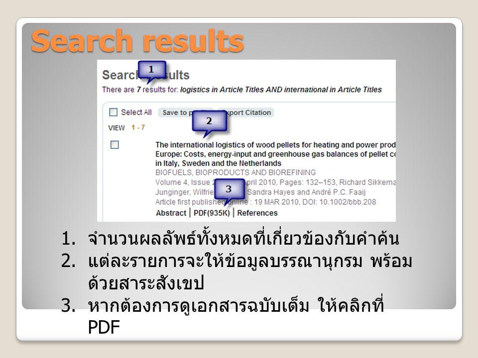 Search results 1. จำนวนผลลัพธ์ทั้งหมดที่เกี่ยวข้องกับคำค้น 2.