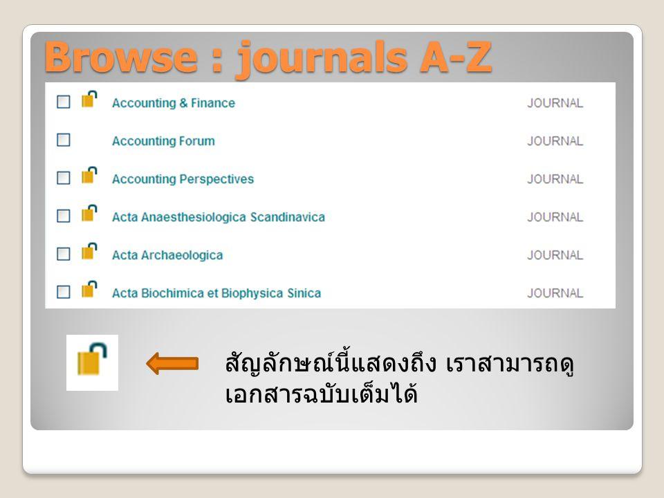 Browse : journals A-Z สัญลักษณ์นี้แสดงถึง เราสามารถดู เอกสารฉบับเต็มได้