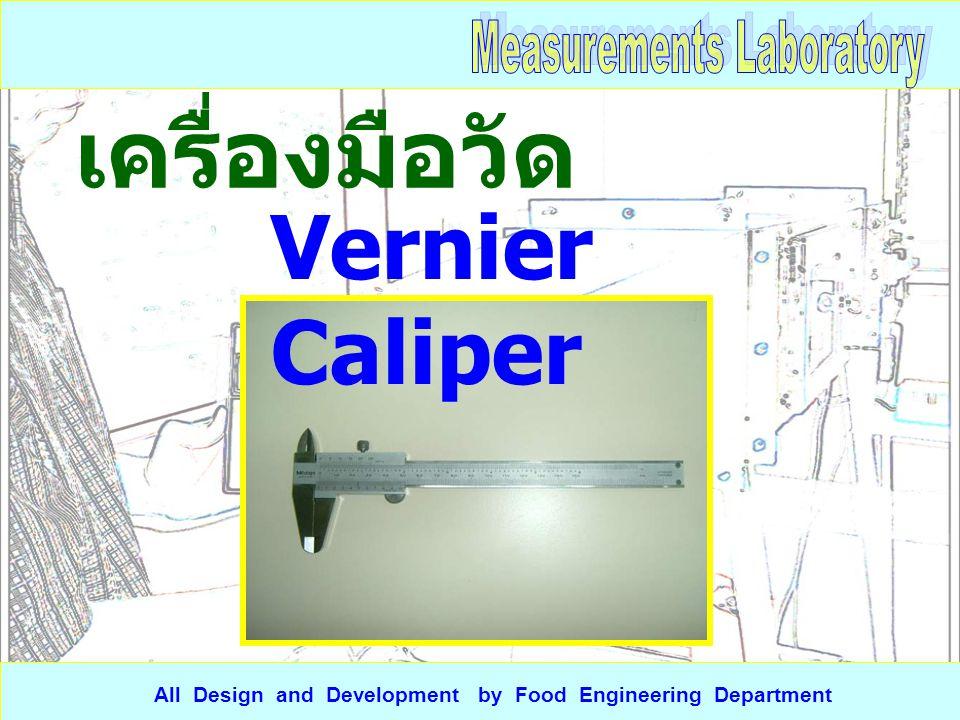 เครื่องมือวัด Vernier Caliper All Design and Development by Food Engineering Department