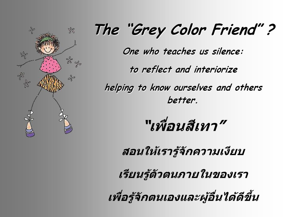 "Ha! the ""Orange color Friend"" Enhances our spirit with new energy, with loving vitamins to help us grow. "" เพื่อนสีส้ม "" คนที่ปลุกจิตวิญญาณของเราให้ เ"