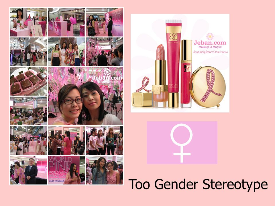 Siam Commercial Bank Corporate Banking IGOOL Raising of Breast Cancer Awareness As CSR Conducted by Non-Gender Corp.