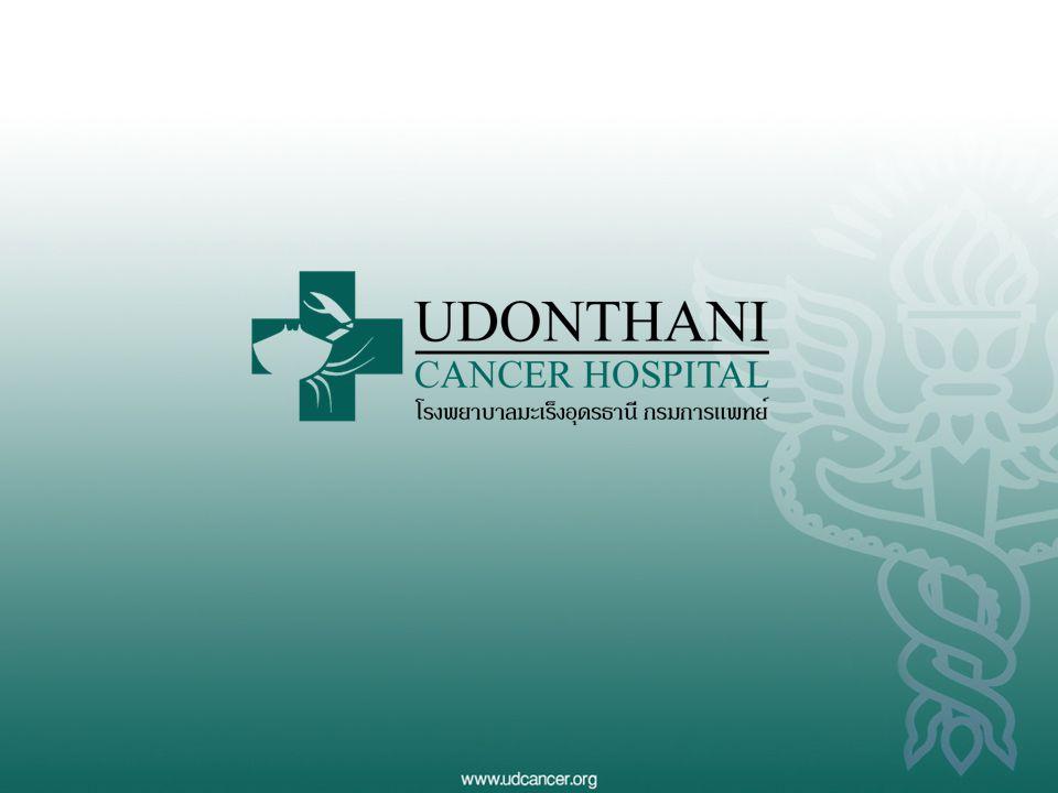 สถานการณ์โรคมะเร็งใน ประเทศไทย นพ.