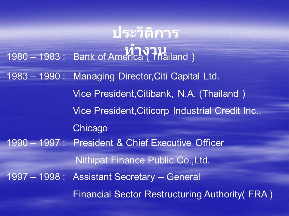 ตำแหน่งปัจจุบัน Chairman of Executive Board : Three Dolphins Resort Co.,Ltd.