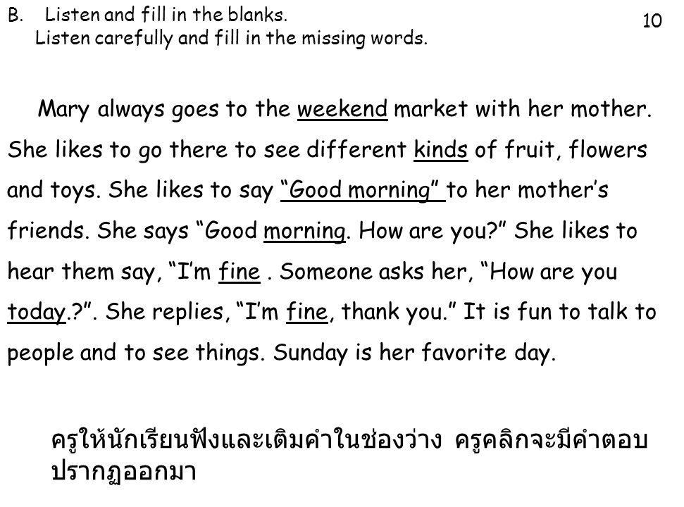 "Mary always goes to the weekend market with her mother. She likes to go there to see different kinds of fruit, flowers and toys. She likes to say ""Goo"